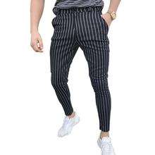 Брюки мужские спортивные в полоску, повседневные облегающие джоггеры, длинные тренировочные штаны, эластичная уличная одежда для бодибилдинга, черные