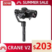 ZHIYUN grue officielle V2 Kit de stabilisateur de cardan tenu dans la main 3 axes pour appareil photo reflex numérique Sony/Panasonic/Nikon/Canon