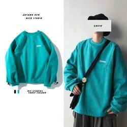Winter Plus Velvet Padded Hoodies Men Warm Fashion Solid Color Casual Sweatshirt Man Streetwear Loose Hip Hop Hoodie Men Hoody