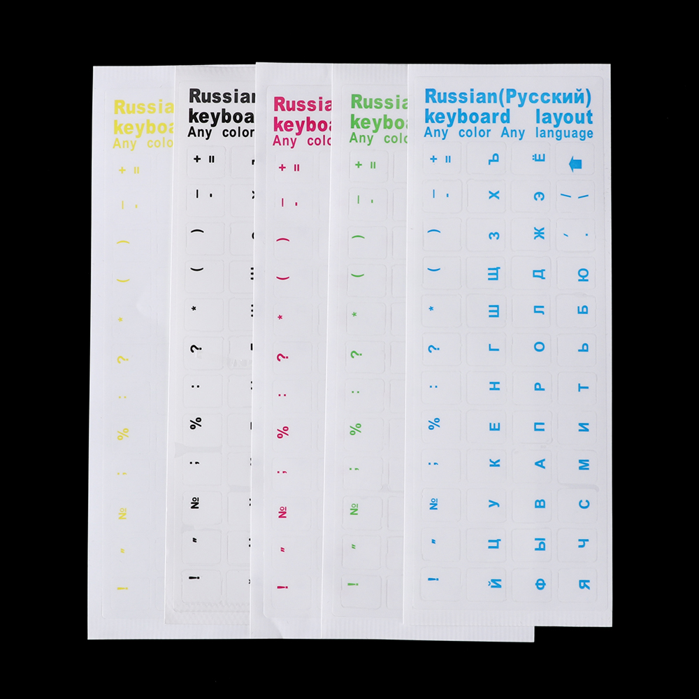 1x Transparent Keyboard Sticker Russian Language Keyboard Letter Protector Sticker Film Multicolor Waterproof Laptop Accessories-3