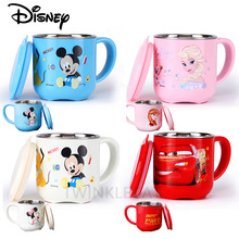 280ML Kids Water Mugs Minnie Mickey Baby Water Bottles 3D Ca