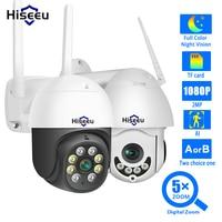 Hiseeu 1080P 2MP 3MP PTZ cámara IP bebé WiFi inalámbrico al aire libre dos manera CCTV de Audio Red de Seguridad cámara de vigilancia