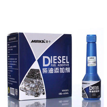 60 Ml Mobil Bahan Bakar Diesel Additivediesel Saver Oil Additive Energy Saver Cetane Number Perbaiki Meningkatkan Diesel Injector Cleaner(China)