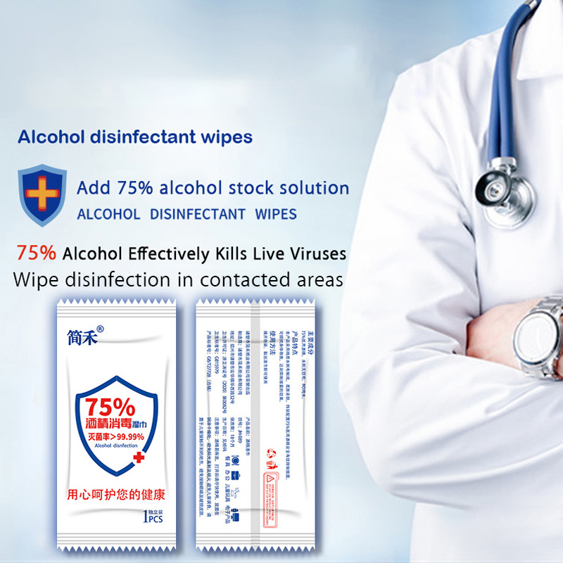 Brand 10 Pcs / Lot 75% Alcohol Slcohol Wipes Single Piece Individually Packaged Packaging Epidemic Prevention Desinfection Wipes