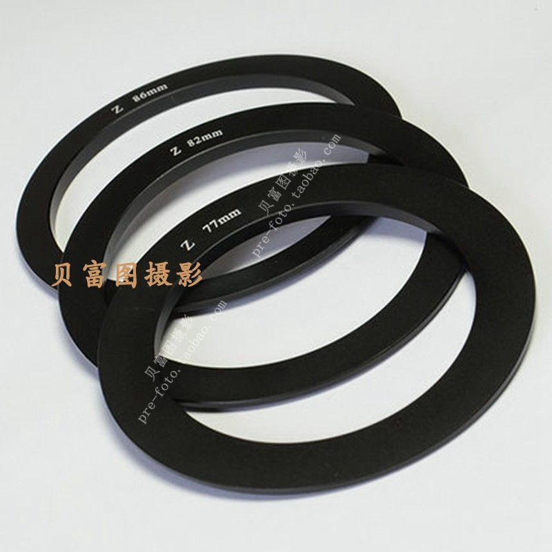 Z Series Square Filter Large Adapter Rings Adapter Insert Filter Rings 67/72/77/82/86/95mm