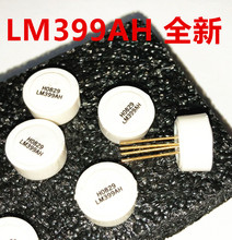 Free shipping 2pcs/lot LM399AH LM399A LM399 TO 46 stock