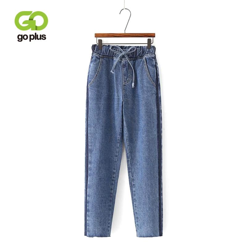GOPLUS Vintage High Waist Drawstring Straight Jeans Female Casual Denim Pants Autumn Winter Full Length Jeans For Women C7188