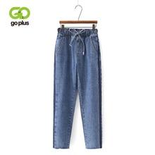 Vintage Jeans Denim Casual