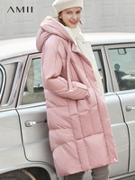 Fashion White Duck Down Jacket