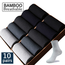 High Quality 10 Pairs/lot Men Bamboo Fiber Socks Men Breathable Compression Long Socks Business Casual Male Large size 38 45