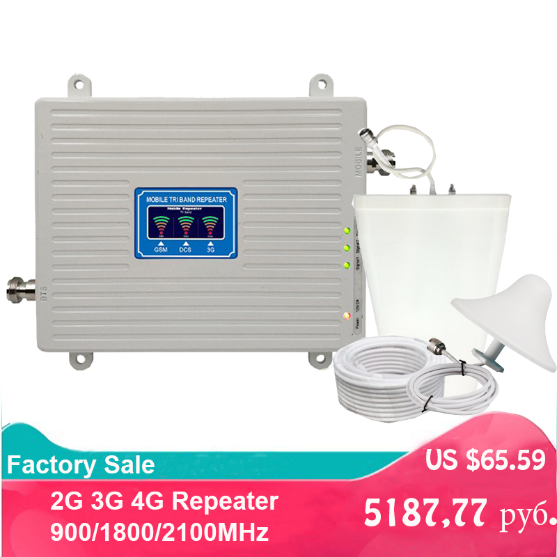 2G 3G 4G Cellular Signal Booster Tri Band Mobile Signal Amplifier LTE Cell Phone Repeater GSM DCS WCDMA 900 1800 2100 Set