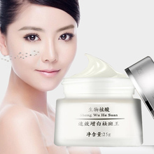 Strong Effects Powerful Fast Whitening Freckle Cream 25g Remove Melasma Acne Spo