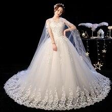 Elelgant Court Train Lace Wedding Dress 2019 New Princess Vi