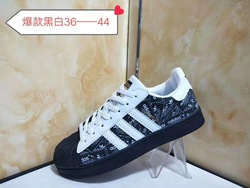 Adidas SUPERSTAR-Skateboarding shoes for men and women, unisex sports shoes, Original and authentic, light and cozy,