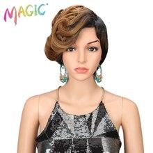 Магические синтетические парики для женщин волна 10 дюймов женские парики короткие синтетические волосы блонд парик термостойкие волосы