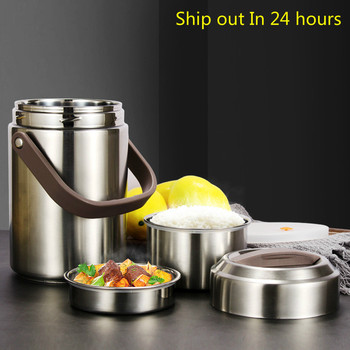 1.5L/2L/2.6L Big Capacity Stainless Steel Super Long Insulation Lunch Box Adult Student Bento Bucket - discount item  32% OFF Kitchen,Dining & Bar