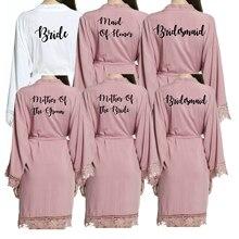Owiter New Bridesmaid Bride Robes Rayon Cotton Kimono with Lace Trim Women Wedding Bridal Bath Robe Short Belt Bathrobe