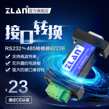 RS232 to 485 Converter RS485 to 232 Communication Bidirectional Converter 2 in 1 usb to rs485 usb to rs232 rs232 to rs485 converter adapter w ch340t