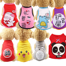 Cartoon Cheap Dog Clothes T Shirt Pet Dog Clothes For Small Dogs Summer Clothes Pet Vest Cartoon Pet Puppy Cute Vest Dog Cats dog clothes teddy dog vest spring and summer dog clothes suitable for small and medium sized dog coffee cotton pet vest t shirt