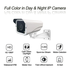 Home IP Camera Full Color Day & Night Security 1080P HD P2P Bullet Outdoor Waterproof CCTV for