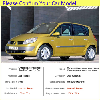 Accesorios de manilla de puerta de coche para Renault Scenic II 2003-2009 luxuriú cromado cubierta de la manija Exterior juego de pegatinas 2008 2007