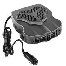 Calentador de coche 150W 12V calentador de automóvil portable desfoging ventilador de desescarche Ventana de parabrisas desfomister desfogador de aire acondicionado de coche