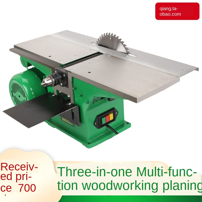 Woodworking Machine, Planer, Three-way Machine, Sawing Machine, Table Saw, Electric Planer, Disc Saw