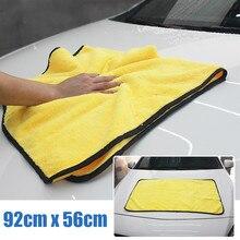 Extra grande toalha de secagem de microfibra super absorvente guarnição grossa do cetim nenhum pano seco rápido do risco 92*56cm toalhas de microfibra