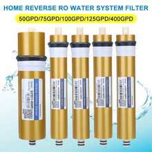 400GPD /125/100/75/50GPD Reverse Osmosis RO Membrane Replacement Water Filter System Purifier Drinking Treatment Home Kitchen(China)