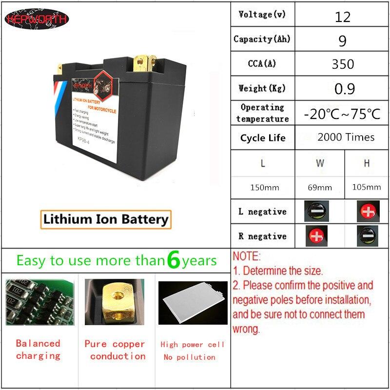KP9B-4 12V 9Ah moto LiFePO4 batterie saut démarreur Lithium fer Phosphate batterie LFP CCA 350A 9000mAh 2000 fois la vie
