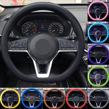 Multicolor Car anti-skid silicone steering wheel cover Car Steering Wheel Cover Auto Steering Wheel Cover Auto Accessories image