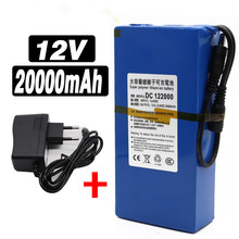 new DC 12v 3000-20000 mah lithium ion rechargeable battery, high capacity ac power charger with 4 kinds of traffic development