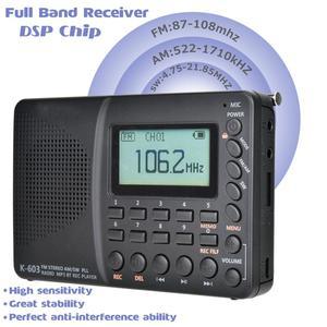 Image 2 - JINSERTA ใหม่ FM/AM/SW วิทยุ Multiband เครื่องรับวิทยุแบบพกพา REC บันทึกเสียงเบส MP3 Player ลำโพง sleep TIMER