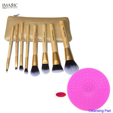 купить IMAGIC Make Up Brushes 8 pcs Brush Set Kit Professional Nature Brushes Beauty Essentials Makeup Brushes With Bag +Cleansing Pad дешево