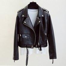Spring Autumn Women Faux Leather Jacket Slim Streetwear Khaki Leather Coat Biker Moto Jacket with Belt Female Outerwear