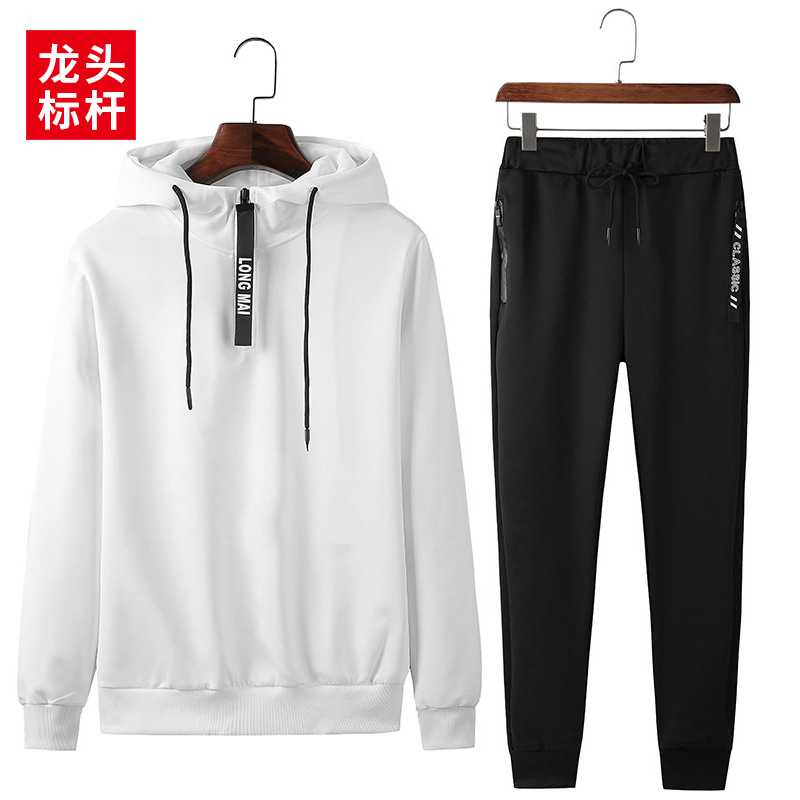 Leading Benchmark Spring New Style Hong Kong Style Hoodie Men's Korean-style Slim Fit Pants Sweatpants Sports Casual Two-Piece S