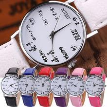 Women's Men's Fashion Clock Math Formula Equation Dial Faux Leather Female Quartz Wrist