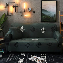 Velvet Elastic Stretch Sofa Covers Protection Embossing Floral Design Universal Armchair Corner Couch Slipcovers Sectional(China)