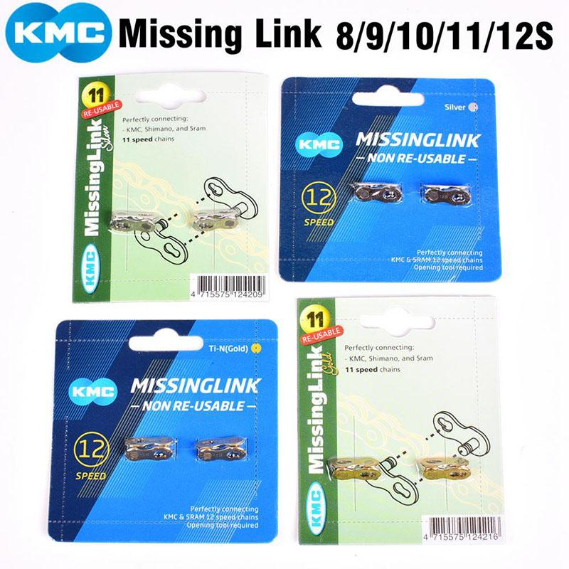 Chain magic buckle KMC 6/7/8s 9s 10s 11s 12S speed silver gold Missing Link Bicycle bicycle quick button