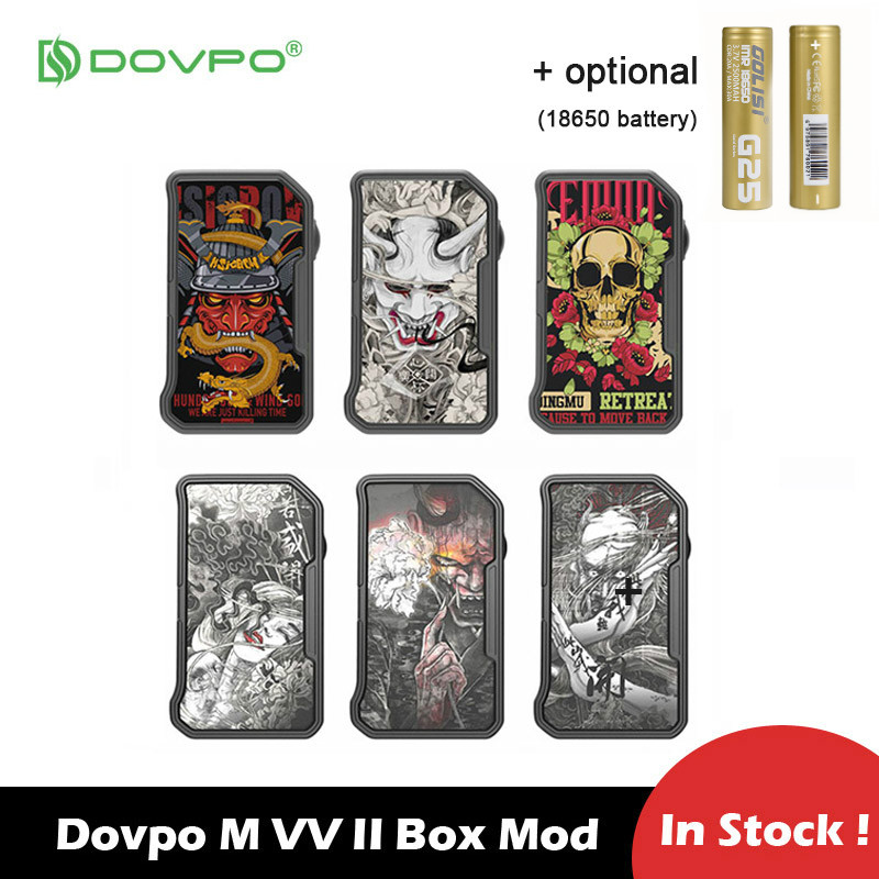 Dovpo M VV II 280W Box Mod Power By Dual 18650 Batteries 1.0V To 8.0V Maximum 280W E Cigarettes Vape Vs Drag 2/ijoy Shogun