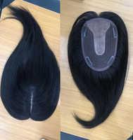 Peluca de pelo humano para mujer, Base de seda transpirable de 14 pulgadas, con pinzas de trama a máquina, tupé de mujer, peluca Remy