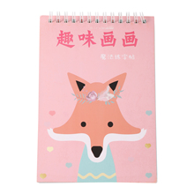 3D Groove Copybook Children Simple Line Drawing Calligraphy Practice Books Animals Flowers Characters Painting Learning Textbook