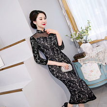 The new 2020 net yarn lace long qipao dress tail cultivate high grade daily improved nine points sleeve and red