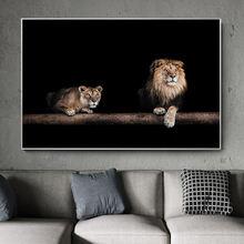 Ночной Лев диких животных Печать на холсте Живопись искусство