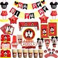 Мультяшный Микки Маус Детский праздник день рождения Декор тарелка салфетки чашки Дисней одноразовая посуда выпечка товары для вечеринки