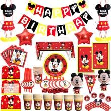 Vajilla desechable de dibujos animados de Mickey Mouse para niños, suministros de decoración para fiestas de cumpleaños, servilletas, vasos, banderín