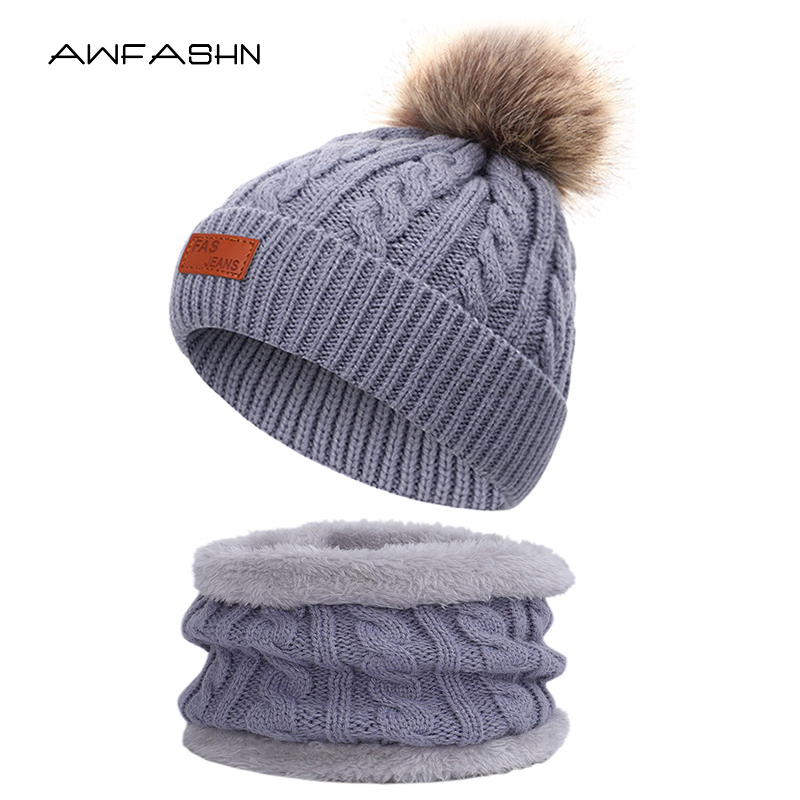 2019 Children's Pompon Knit Hat Scarf Kids Winter Warm Outdoor Casual Hats Beanies Boys/Girls Cotton Soft Cap Cute Ski Bonnet