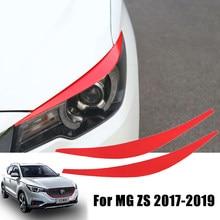 Autocollant de sourcils de phares de voiture, pour MG ZS 2017 2018 2019 2020 MGZS MG ZX, accessoires de décoration automobile