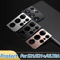 2-1 Uds. De Marco de lente de Metal para cámara, para Samsung Galaxy S21 Ultra Plus, protectores de cámara, funda de lente para Samsung Galaxy S21 Plus