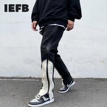 IEFB Streetwear Hip Hop Men's Causal Pants Side Functional Side Zipper Sweatpants Men's Contrast Color Patchwork Trousers 9Y6336